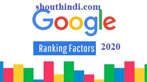 Top 20 Google Ranking Factors – Seo Guide 2020 in Hindi