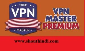 VPN Master Premium Mod Apk 1.7.0 [Latest Version]